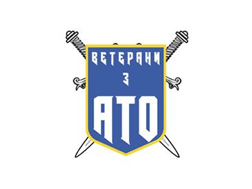 Громадська організація «Ветерани з АТО»